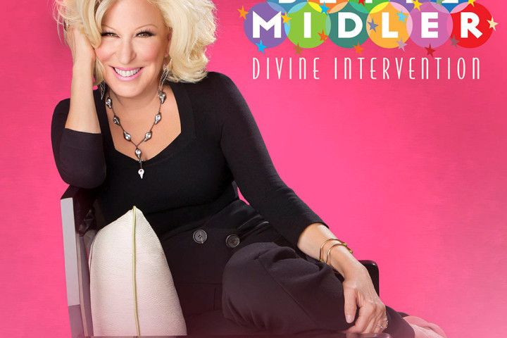 Bette Midler contest - GlobalNews Contests & Sweepstakes