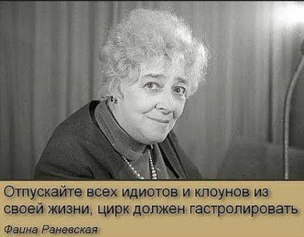 Ирина Кузьмина – Google+