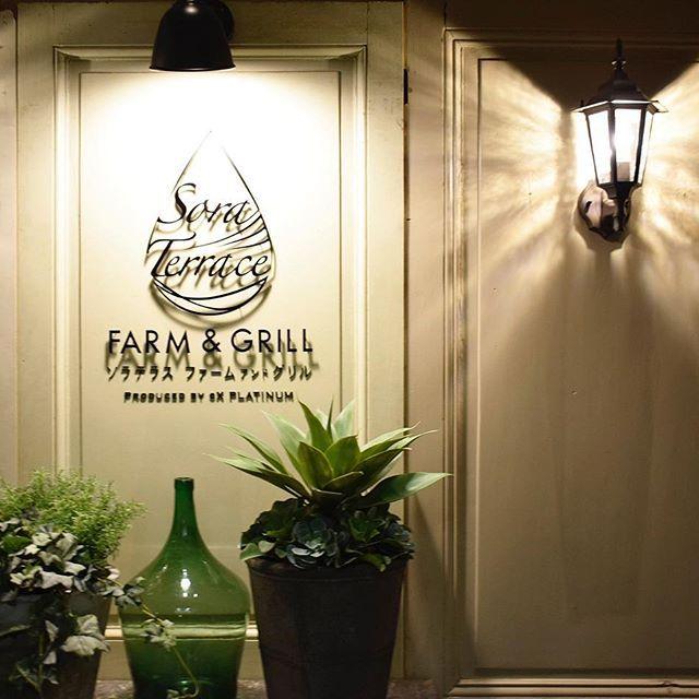 【GWもお待ちしております♪】 こんにちは🌞SORA TERRACE ソラテラスファーム&グリルです✨ 本日もGWのお客様も多いのでは無いでしょうか😊❓ . あいにく少し曇り空⛅️ですが、GWもお待ちしておりますね♪ . #滋賀 #shiga #南草津 #大津 #琵琶湖 #滋賀カフェ #滋賀ランチ #カフェ #cafe #lunch #dinner #restaurant #instagood #instafood #organic #natural #sky #肉 #ビアガーデン #テラス #お洒落 #夜景 #イタリアン #フレンチ #夜景の見えるレストラン #隠れ家 #女子会 #ママ友 #SORATERRACE #ソラテラス