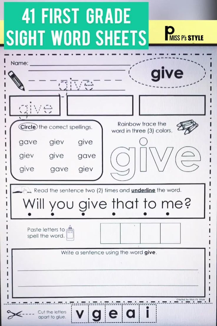 Sight Word Worksheets First Grade In 2020 First Grade Sight Words First Grade Words Sight Word Worksheets