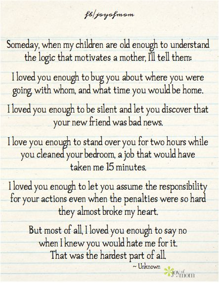 For my beloved children - single mother quotes - mother quotes - motherhood quotes