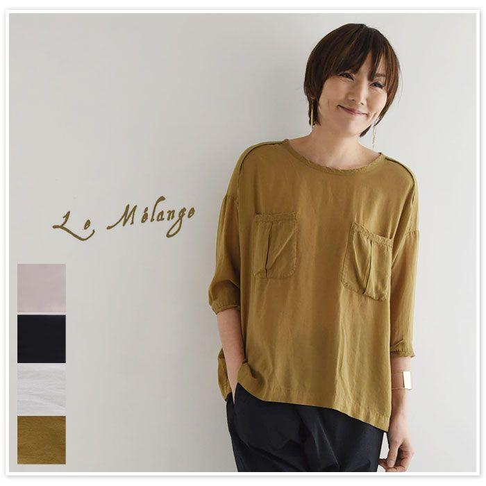 【Le Melange ル・メランジュ】<br>胸ポケット 付 プルオーバー 長袖 ブラウス (6623209)