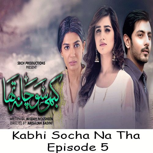 Watch Geo TV Drama Kabhi Socha Na Tha Episode 5 in High Quality. Watch all Latest episodes of Geo TV Drama Kabhi Socha Na Tha and other Geo dramas.
