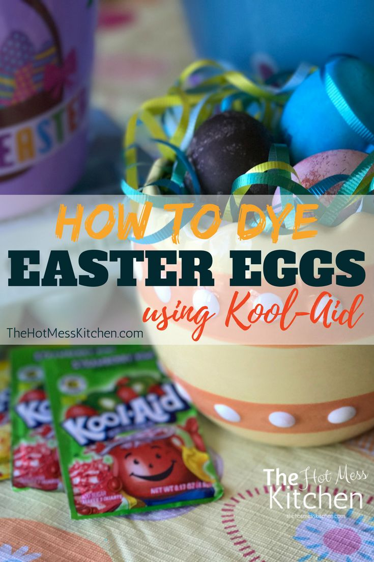 There are so many products on the shelves these days that make it easy for little hands to dye Easter eggs. I've tried many of them in the past and always seem to come back to family traditions which include our old plastic shower curtain used as a floor mat for crafts, a few small plastic cups, white vinegar, Kool-Aid packs of our favorite flavors, a plastic spoon and of course real eggs!  I hope you will share our easy egg dying tradition with your family using the Kool-Aid method to enjoy…