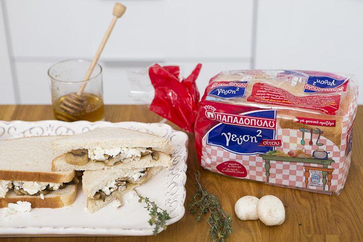 """Σάντουιτς με Mανιτάρια και Ψωμί για Τοστ """"Γεύση στο Τετράγωνο"""" ΠΑΠΑΔΟΠΟΥΛΟΥ Σίτου"""