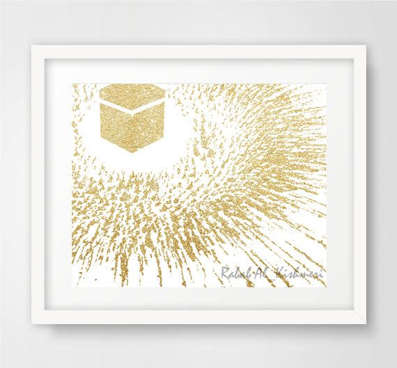 Kaaba Digital Printable Wall Decor Art Print 8x10