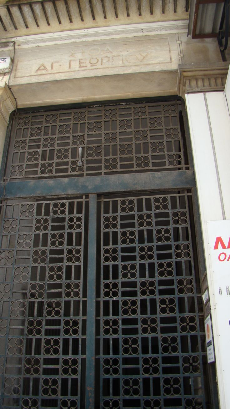 old-time classic entrance door