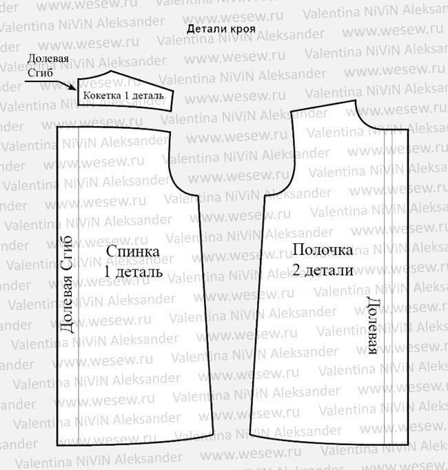 Patrón camisetas para niños 8-10 años