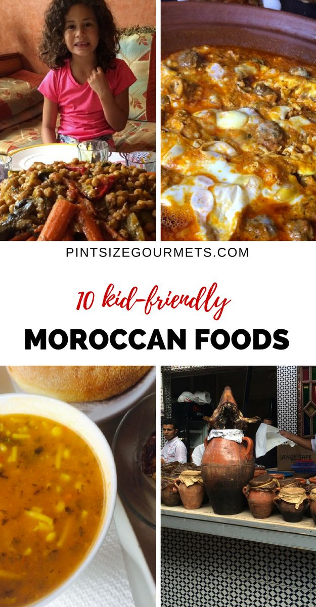 Headed to Morocco? Our kid-friendly guide will help you navigate the country's unique and flavorful dishes and desserts // Morocco Travel | Moroccan Food | Moroccan Travel | Marrakech Food