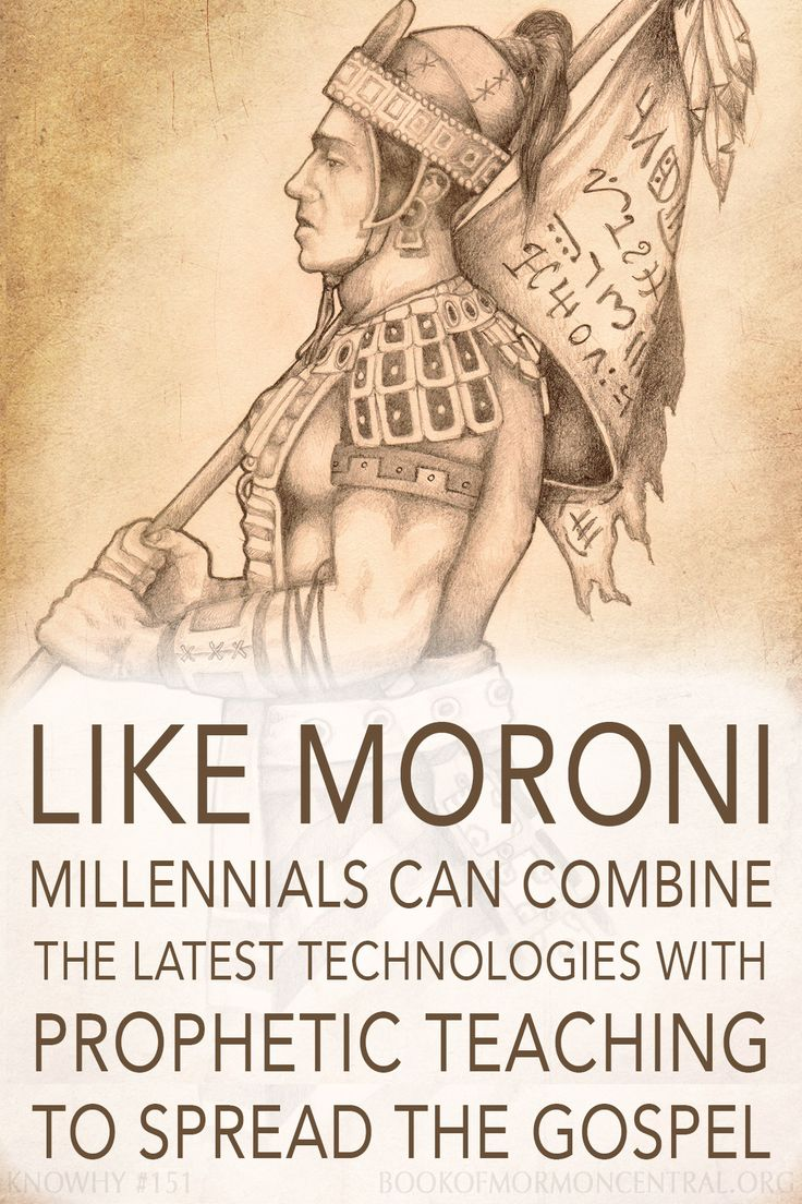 As a young military commander, Moroni combined innovative, cutting-edge defense techniques with tried and true prophetic counsel to protect and lead the Nephites in desperate times. Millennials today can follow this example and combine the latest technologies with prophetic teaching to spread the gospel. https://knowhy.bookofmormoncentral.org/content/why-was-moroni%E2%80%99s-young-age-an-advantage #Millennial #Youth #Example #Innovation #Prophet #BookofMormon #LDS #Faith