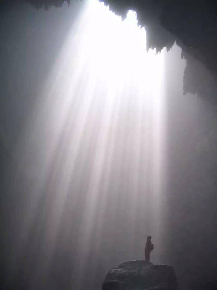 Tiada tada cave near yogjakarta, indonesia