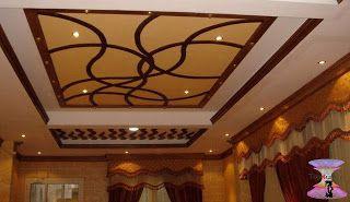 افضل ديكورات جبس اسقف راقيه 2020 Modern Gypsum Board For Walls And Ceilings Decor Interior Design Interior Decorating Gypsum Board