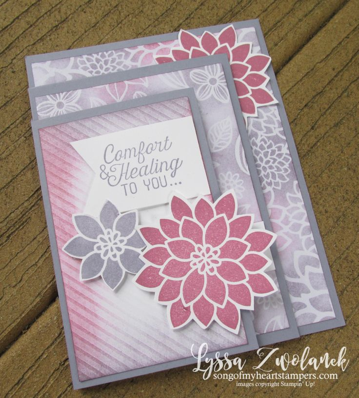 Four Fold fourfold technique card tutorial cardmaking stampin up sketches