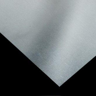 PLANCHA ALUMINIO FINA Planchas de aluminio superfinas de 0,3 mm de grosor y un tamaño de 20 x 40 cm. Perfectas para todo tipo de manualidades, acabados, joyería, ... #MWMaterialsWorld #planchaaluminio #manualidades