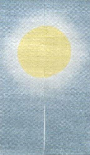 Sunshine Kyo Kanoko Shibori Noren