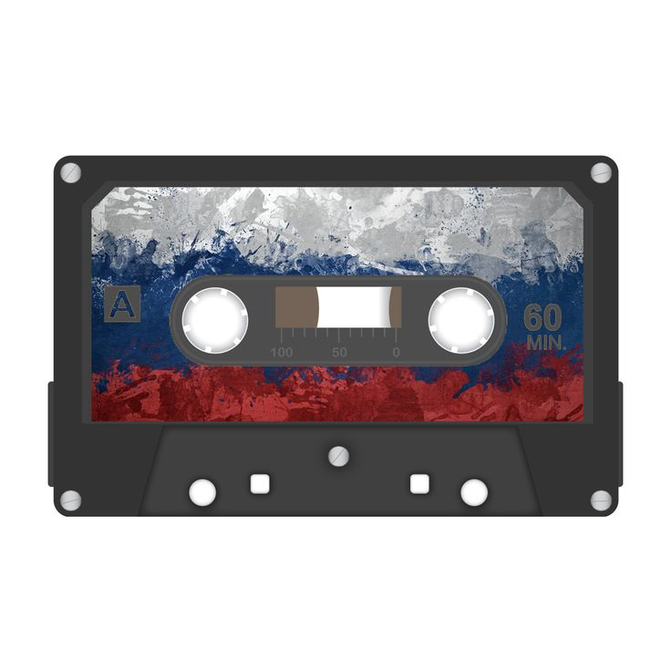 We asked our Linqapp users for their favourite Russian songs. The result is a great playlist that will allow you to study while listening to great music!