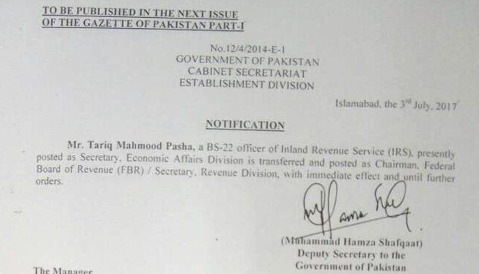 Tariq Mahmood Pasha posted as chairman of Federal Board of Revenue | Pakistan - https://www.pakistantalkshow.com/tariq-mahmood-pasha-posted-as-chairman-of-federal-board-of-revenue-pakistan/ - https://www.geo.tv/assets/uploads/updates/2017-07-03/147957_7293150_updates.jpg