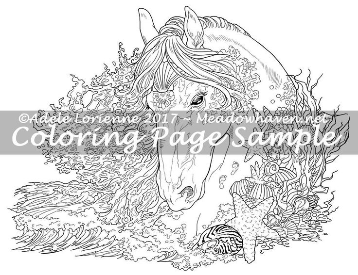 Sea Horse. Original fantasy art coloring page by Adele Lorienne.  ~DIGITAL DOWNLOAD~ Included is 1 large JPG file and 1 PDF file. Letter size: 8.5x11 inches - 21.59x27.94 cm WATERMARK WILL NOT APPEAR ON PRINT FILE  -Easy to download and print out yourself onto your favorite paper or canvas! Grab your favorite medium--pencils, markers, gel pens, crayons, watercolor, whatever you like--then relax and enjoy coloring! Theres a whole story waiting to be brought to life beneath your fingertips…
