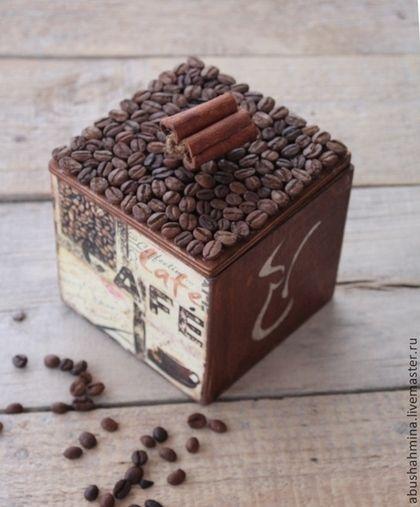 "Короб ""Кофе и корица"". Handmade."