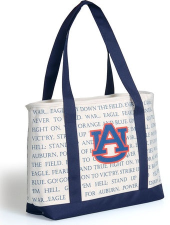 Auburn Fight Song Cooler  Purchasing available through our Facebook page: https://www.facebook.com/handlewithflair1