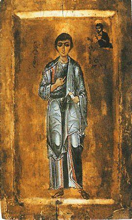 Philip the Apostle / Апостол Филипп