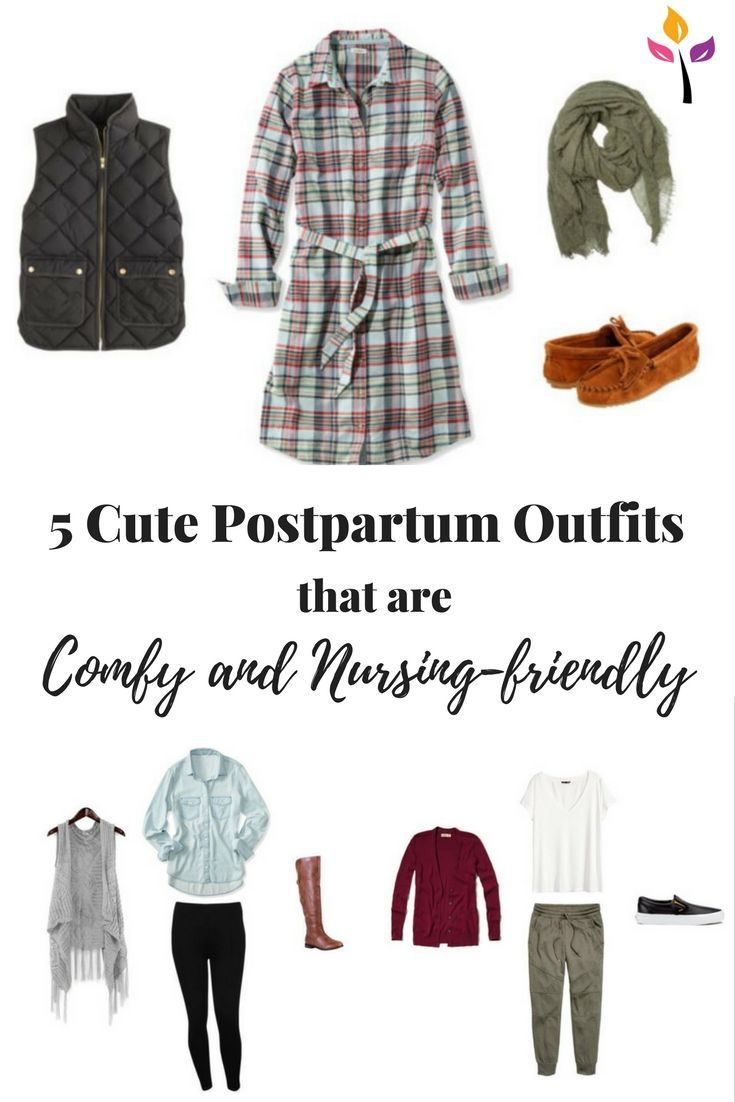 Looking for postpartum outfits that are cute and comfy and won't break the bank. Here our guide to cute, comfy and nursing-friendly postpartum outfits.