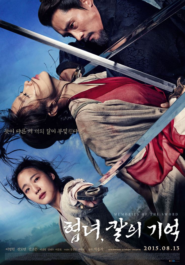 REVIEW 5/5 Memories of the Sword (Korean movie 2015) - With the grand scale and tragic plot twists of a Shakespearean drama, this Korean medieval epic features gorgeous cinematography, bloody battle scenes, strong female characters -- especially the young heroine, unusual  locations (including an Arabic teahouse), and a compelling performance by Lee Byung-Hun.
