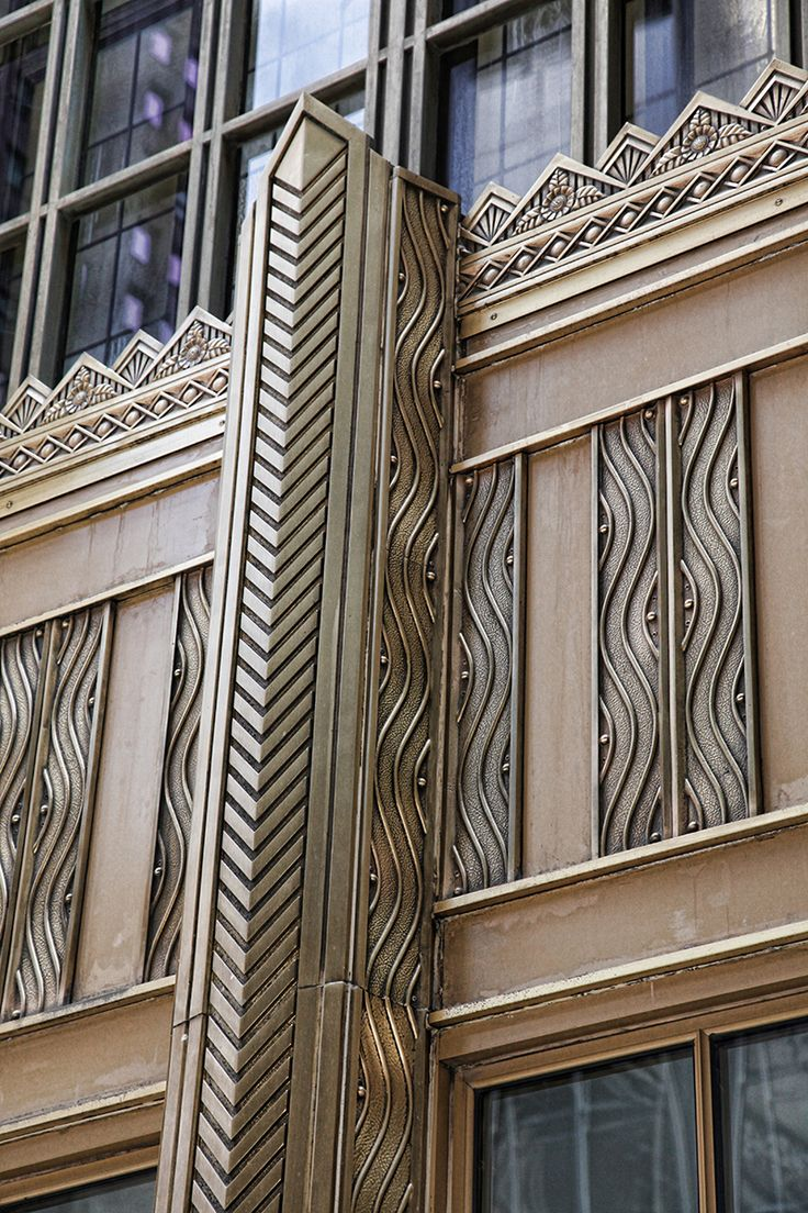 ArtDeco Exterior detail, One North LaSalle Building, Chicago, Illinois.  Designed by Vitzthum & Burns,