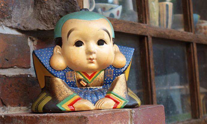 福助人形の貯金箱 福助人形の貯金箱 | Doll | Pinterest | Products