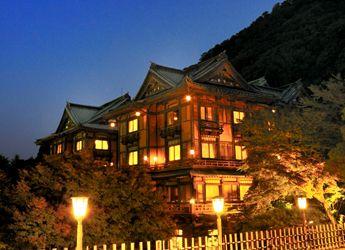 Fujiya Hotel Hakone Japan Since 1878 classical resort hotel