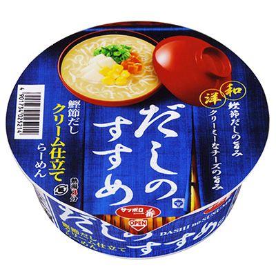 サッポロ一番 だしのすすめ 鰹節だし <クリーム仕立てらーめん> - 食@新製品 - 『新製品』から食の今と明日を見る!