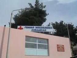 Τον Διοικητή της 5ης ΥΠΕ καταγγέλλουν οι γιατροί του Νοσοκομείου Λιβαδειάς read more http://thivarealnews.blogspot.gr/2016/01/ergasia_94.html
