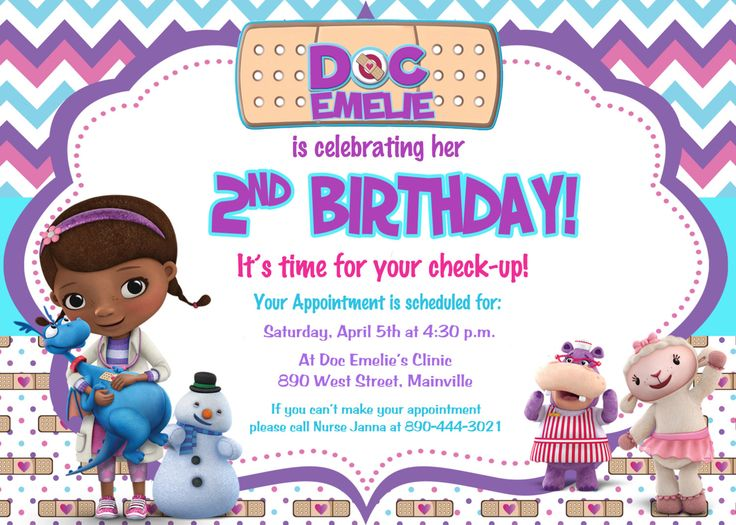 Doc McStuffins Birthday Party Invitation - Digital File by - birthday invitation templates word