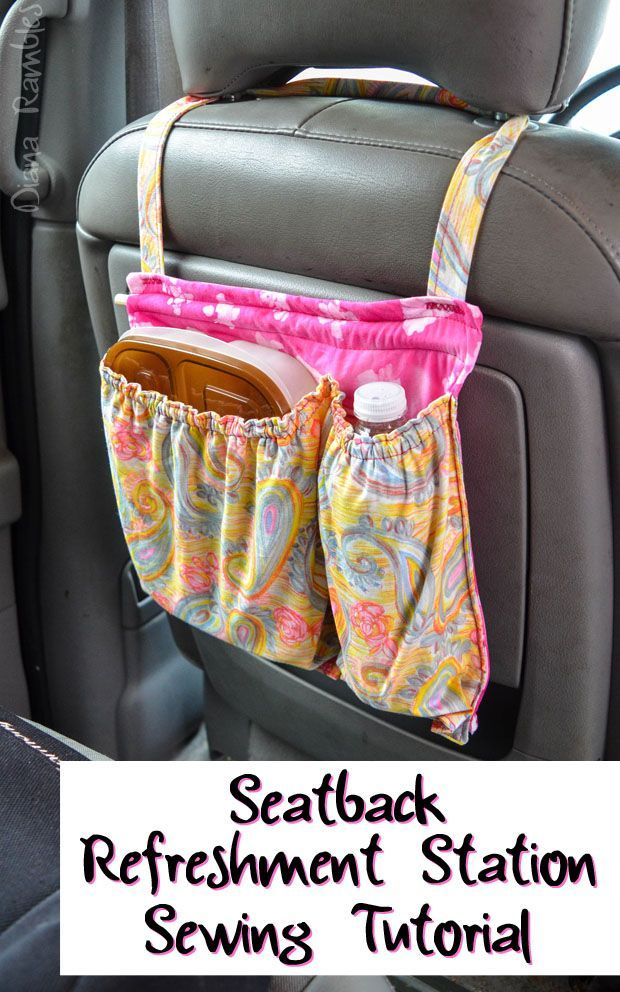 Seatback Refreshment Station AD - Learn how to sew this seatback refreshment station which will hold snacks and water for kids in the back seat.