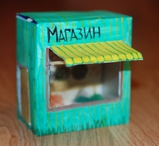 Магазин из коробки   http://earlystudy.ru/vse-ob-igrah/igryi-i-igrushki/domiki-iz-korobok-prodolzhenie