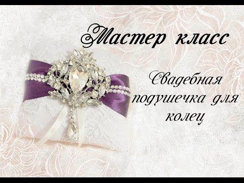 Сделать украшения на свадебное шампанское очень просто, а главное красиво и со вкусом. Подберите нужную ленту в цветовой выбор вашей свадьбы, у меня это атла...