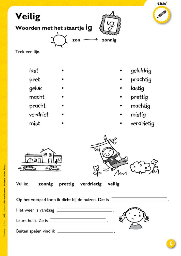 Fabulous Werkbladen Spelling Groep 3 &OX58 – Aboriginaltourismontario &XR09