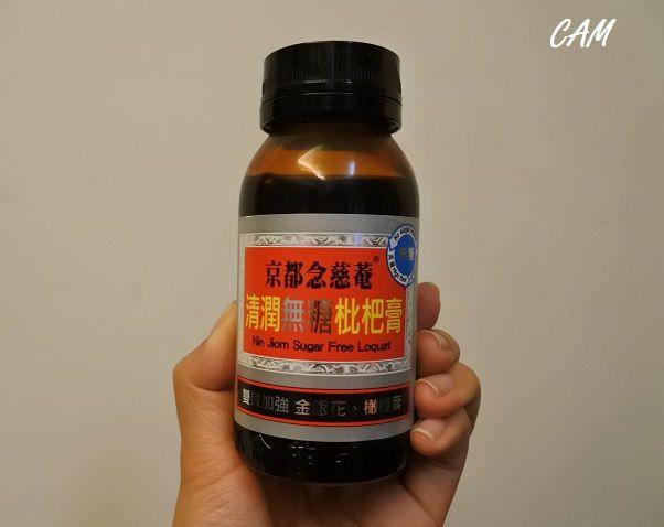 病院要らずになった 喉、咳にいいと評判のビワの葉シロップ「清潤無糖枇杷膏」 | くいしんぼうCAMのもっとおいしい台湾!!!!