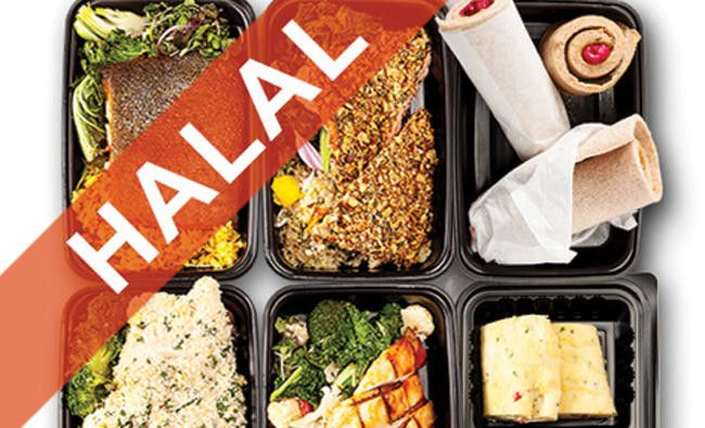 Saudi Arabia To Launch World S Largest Centre For Halal Food And Products Halal Recipes Food Halal