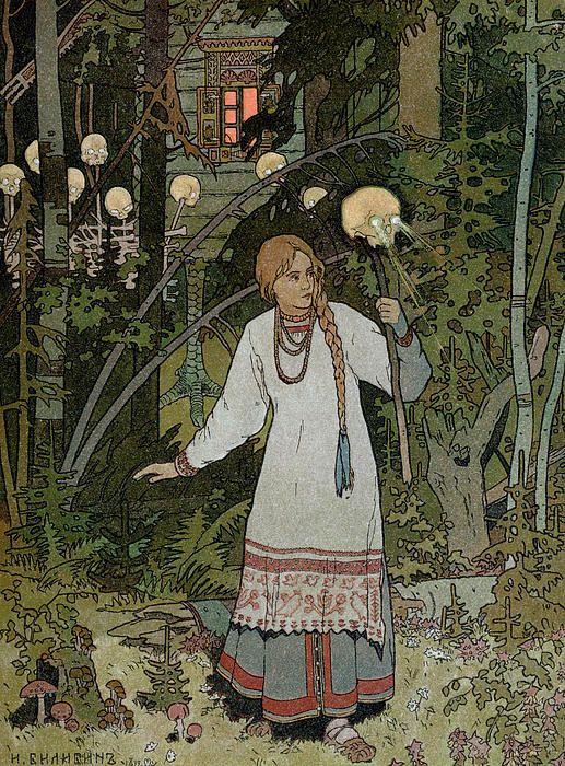 Vassilissa In The Forest. Ivan Bilibin.