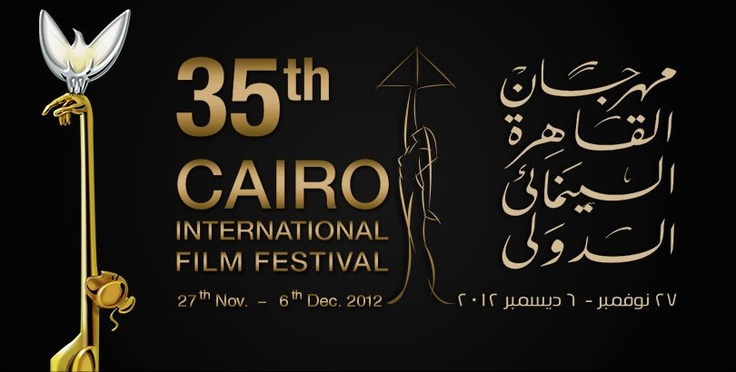 """We're SO excited that """"The 35th Cairo International Film Festival"""" is coming back on November 27 - For more info, check this website: http://www.ciff.org.eg/"""
