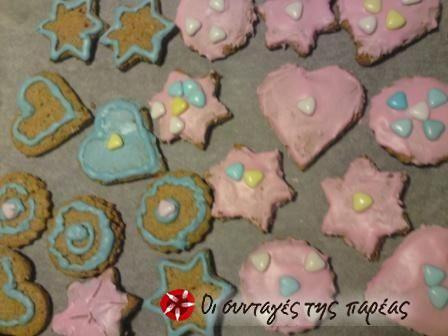 Λεμπκούχεν - Χριστουγεννιάτικα μπισκότα #sintagespareas