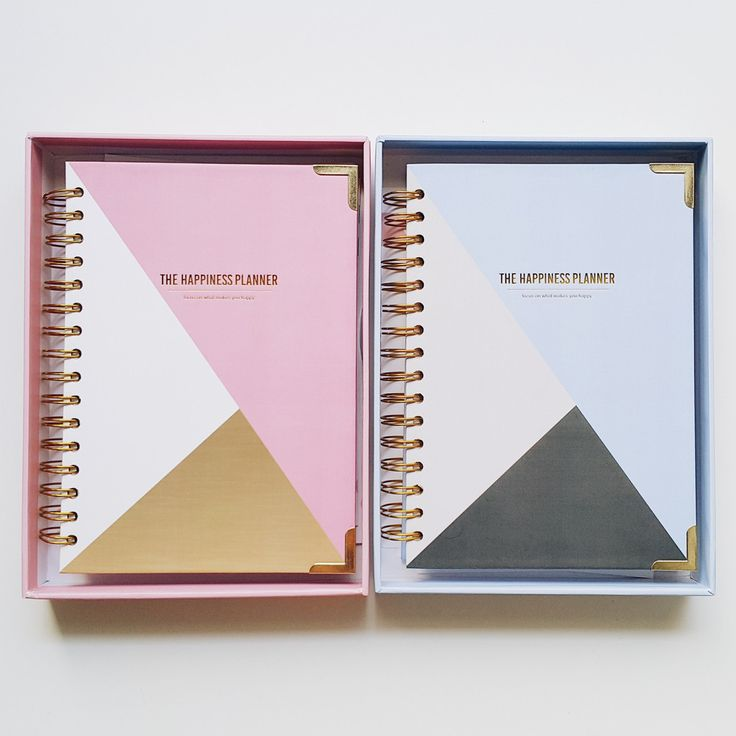 The 2016 Happiness Planner (dated) / PRE-ORDER