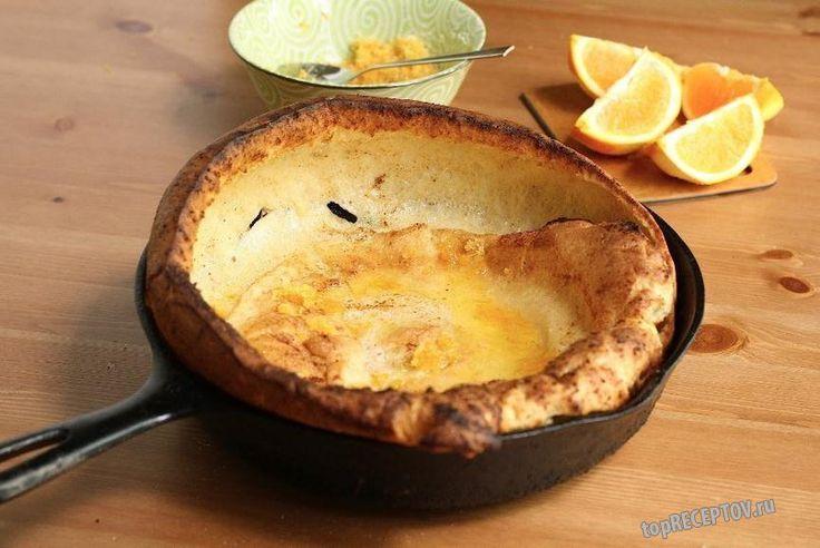 Сыр датский буко