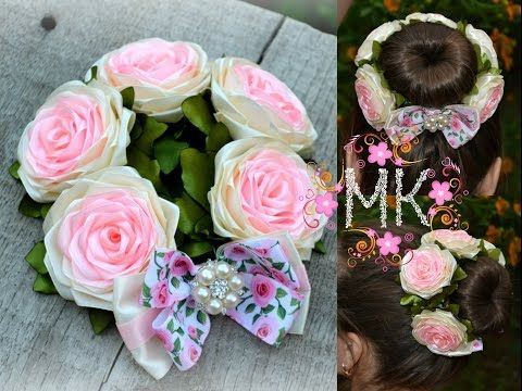 Rose DIY 1 ЧАСТИНА. МК Троянди зі стрічок 2,5 см трьох відтінків. - YouTube