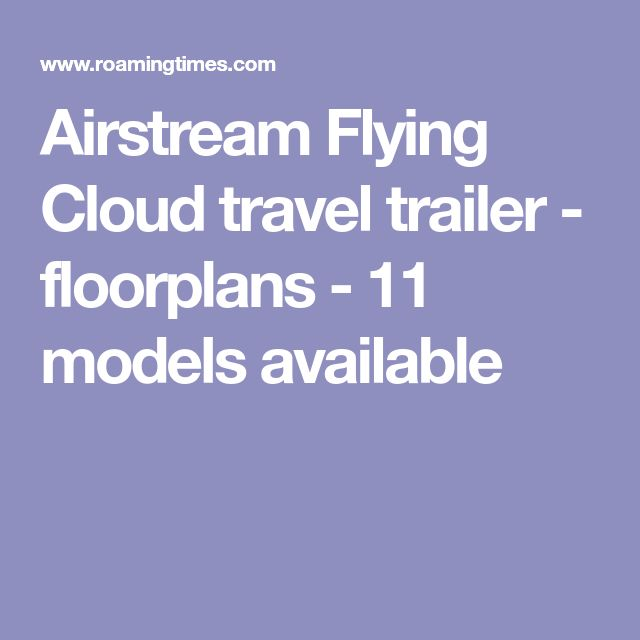 Airstream Flying Cloud travel trailer - floorplans - 11 models available
