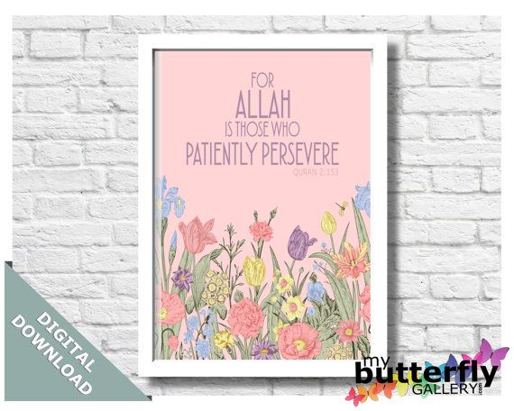 For Allah Instant Digital Download by MyButterflyGallery on Etsy