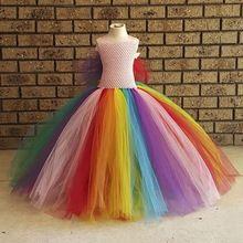 Alas de Arco Iris esponjoso Niñas Vestido de Tulle Colorida Chica Tutu vestuario Inspirado Rainbow Kids Birthday party Dress for Girls PT235(China (Mainland))