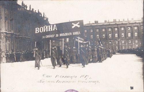 In the days of Russian Revolution  Saint Petersburg 1917  The poster says: War for freedom till the victorious end.