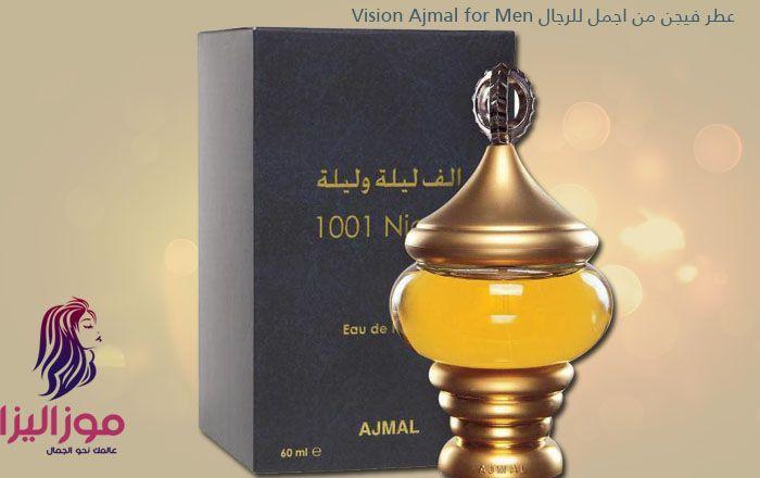 عطر الف ليلة وليلة من اجمل Ajmal Alf Laila Perfume Bottles Perfume Bottle